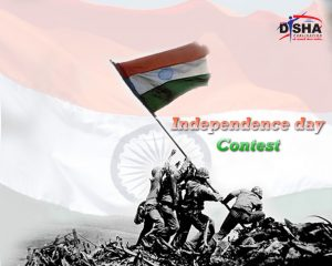 Disha Publication's Independence Day Contest