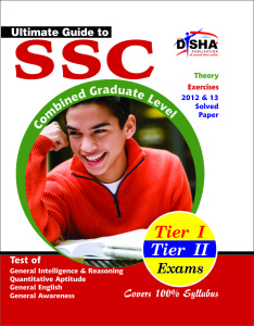 Upcoming SSC Exams Guide – Books You Should Read While Giving SSC Exams