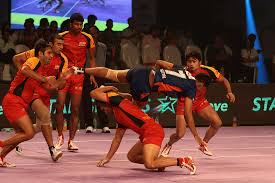 Pro Kabaddi League Trivia Game Contest Presented by Dishapublication
