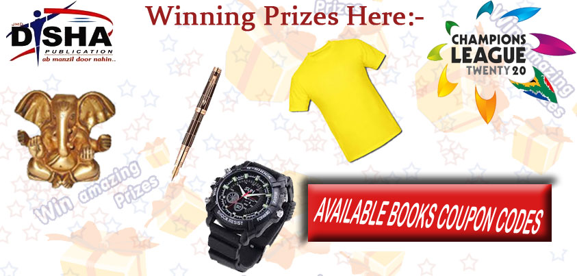 Champion Leagues T-20 Contests Prizes