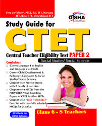 Know More about Central Teaching Eligibility Test (CTET)