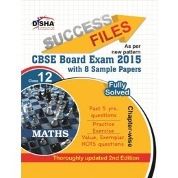 CBSE-Board 2014 Success Files Class 12 Mathematics