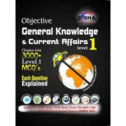 Objective General Knowledge & Current Affairs Level 1