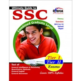 Ultimate Guide to SSC Combined Graduate Level - CGL (Tier I & Tier II