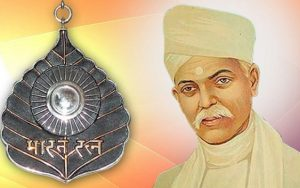 Madan Mohan Malaviya got Bharat Ratna award after death