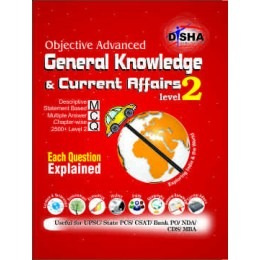 Objective General Knowledge & Current Affairs level 2 for UPSC/ State PCS/ CSAT/ Bank PO/