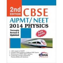 CBSE AIPMT/ NEET Medical Entrance 2014 Physics - 2nd Edition (Must for AIIMS/AFMC