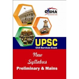 UPSC New Syllabus Preliminary and Mains Exam