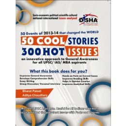 50 COOL Stories 300 HOT Issues: General Awareness Analysed for IAS/ CSAT/ MBA/