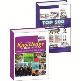 Top 500 + The Knowledge Book 2015