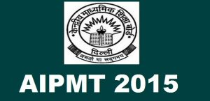 AIPMT 2015: Mandatory Documents to bring