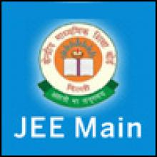 JEE Main 2015: All India ranks for paper 1 will be announced in July