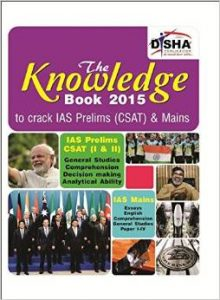 The Knowledge Book 2015