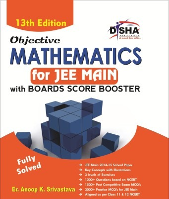 objective-mathematics-for-jee-main-with-boards-score-booster-400x400-imae7zkwgngxw7mc