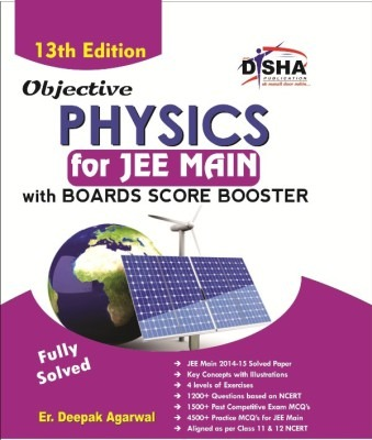 objective physics for jee main with boards score booste
