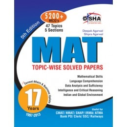 MAT 17 years Topic-wise Solved Papers (1997-2013) 5th Edition