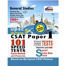 CSAT Paper 1 101 speed test