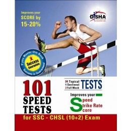 SSC 10+2 Combined Higher Secondary Level (CHSL) 101 Speed Tests with Success