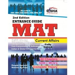 Complete Guide for MAT and other MBA entrance exams 2nd Edition