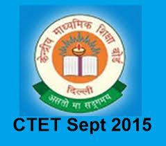 CTET 2015: One Day To Go!