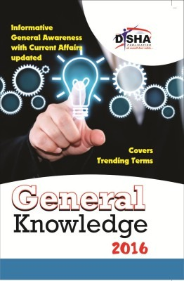 General Knowledge Book 2016
