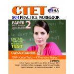 CTET 2014 Practice Workbook Paper 2 - Social Studies - English (4 Solved + 10 Mock