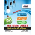 29 JEE Main/ AIEEE Topic-wise Solved Papers 2nd Edition