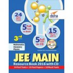 JEE Main 2016 Resource Book (Solved 2002-2015 Papers + 24 Part Tests + 10 Mock