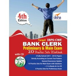 Target IBPS Bank Clerk Preliminary & Mains 20 Practice Sets Workbook with CD - 4th English