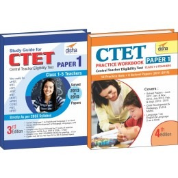 Crack CTET Paper 1 (Guide + Practice Workbook) English 4th Edition - HTET/ RTET/