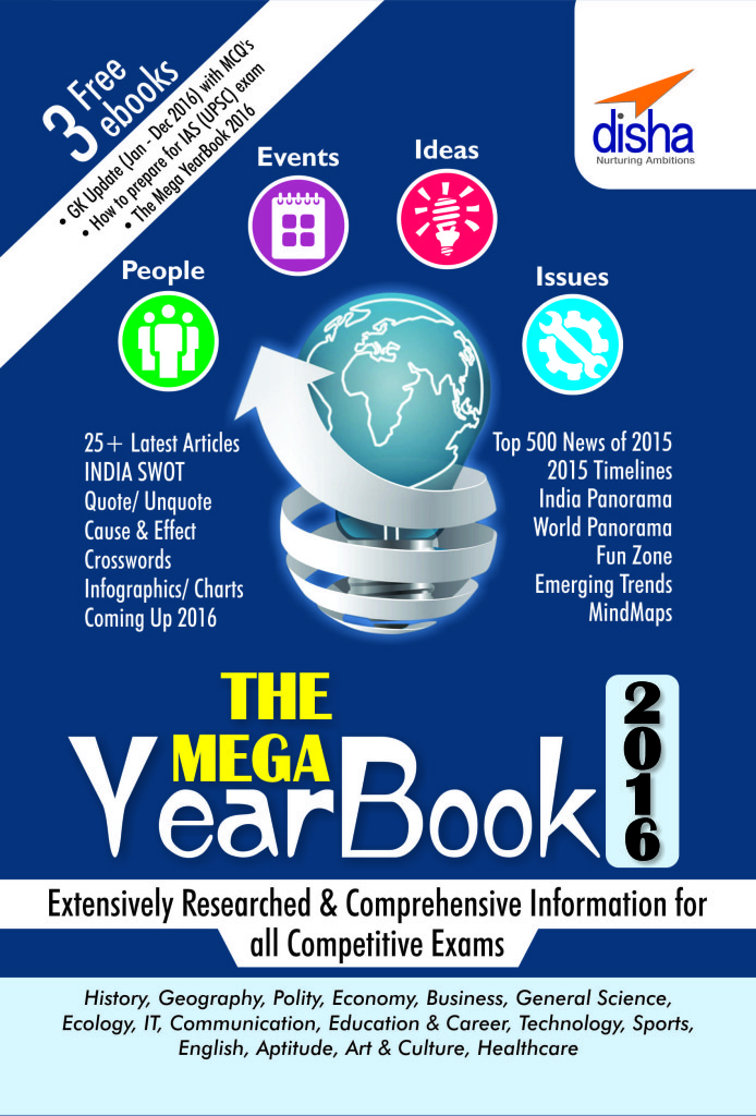 the-mega-yearbook