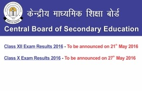 CBSE Class X Results Likely To Be Declared on May 27