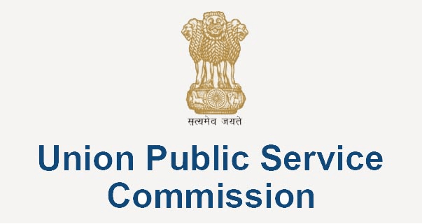 upsc-engineering-services-prelims-exam-2017