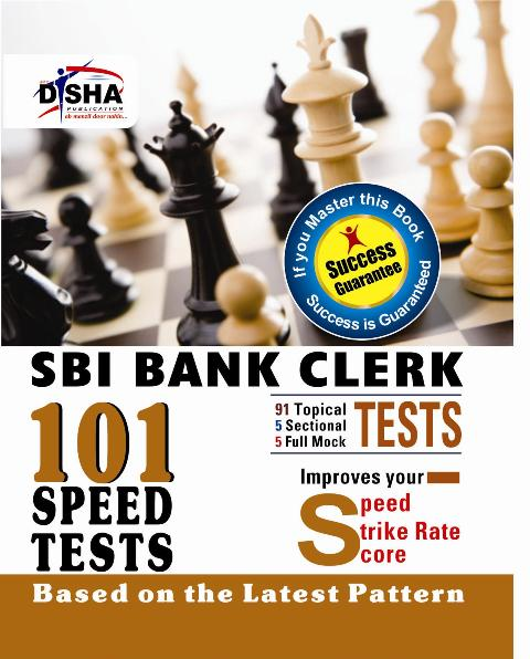 SBI Clerical preparation book