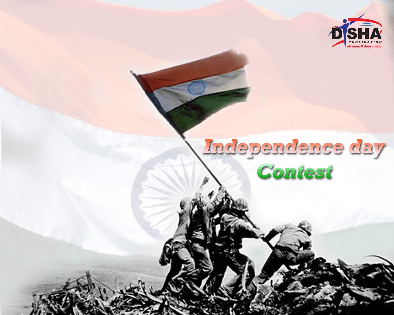 Independence Day Contest in India
