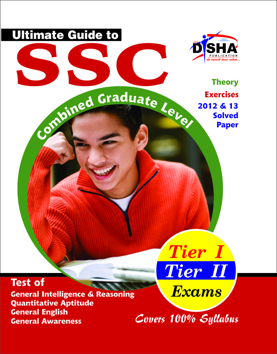 SSC Books for upcoming ssc recruitment