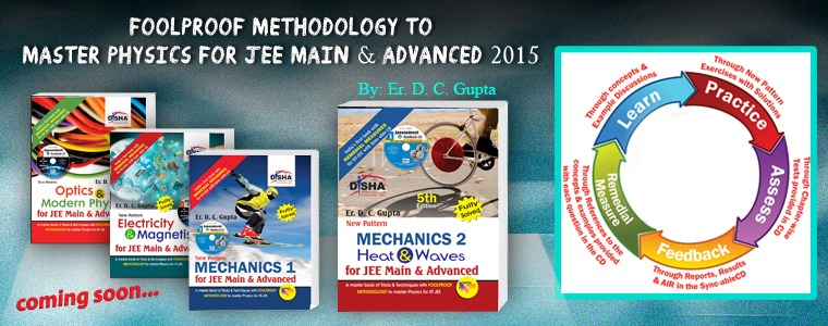 Top study books for jee mains & advanced
