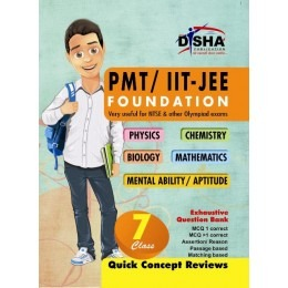 IIT-JEE Foundation