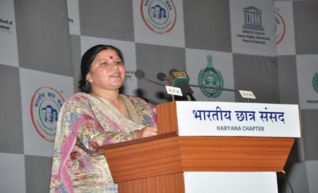Haryana-Education-minister-Geeta-Bhukkal