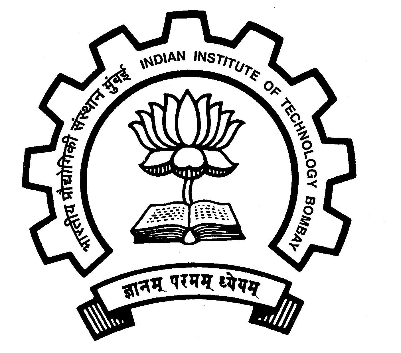 IIT placement, IIT Bombay job record, job record by IIT Bombay, job placement at IIT, IIT placement centre, IIT job offered, IIT job in Bombay, IIT job recruitment, IIT Bombay placement, IIT Bombay students recruitment, IIT students recruitment in Bombay, IIT Bombay students