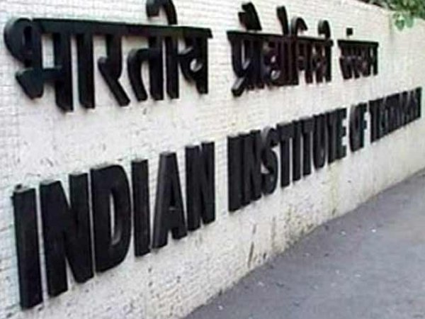 IIT under graduate education, under graduation in IIT, NRI students in IIT, IIT NRI students, NRI's favourite graduation course IIT, NRI students in IIT Campus, under graduation education in IIT, IIT as NRI, NRI IIT Students