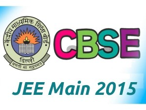 Extended dates of jee main 2015, last date for jee main 2015, jee main 2015 last application dates, last date of jee main 2015, fee payment date for jee main 2015, extended dates for jee main 2015, jee main 2015 extended dates, last date for jee main online, online jee main dates 2015, last application dates for jee main 2015, jee main extended dates 2015, jee main online application dates, online application dates for jee main 2015