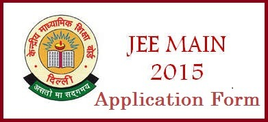 JEE Main 2015 registration, jee main registration, 2015 jee main registration, 2015 jee main registration process, registration process eng for jee main 2015, registration ends for jee main 2015, jee main 2015 registration ends, jee main registration process ends, jee main registration ends on December 18, end of registration process for jee main 2015, end of registration process for jee main