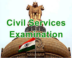 No proposal for civil service exam, no proposal for age relaxation in civil service exam, no proposal for age relaxation in CSE, exceed in number of attempts in civil service exam, exceed in number of attempts in CSE, proposal for civil service exam, civil service exam relaxation, CSE relaxation in age, CSE relaxation in number of attempts