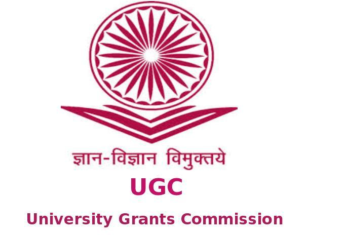 UGC decided for IUC, IUC in BHU, IUC in Banaras Hindu University, Banaras Hindu University, Inter-University hub for teachers, Inter-University hub for teacher education, IUC for teacher education, IUC programme for teachers, IUC programme for teachers in BHU