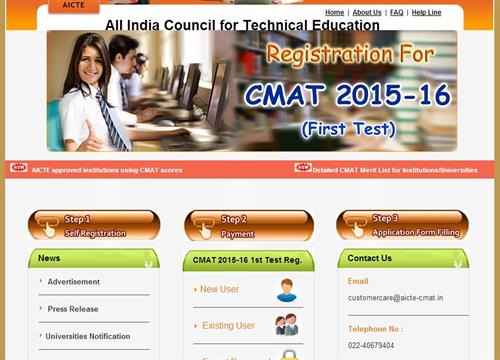 CMAT Registration Date Extended, Extended Date of CMAT Exam 2015, CMAT 2015 Exam Dates, CMAT Registration Dates, Last Date of Registration for CMAT Exam, CMAT Registration Dates Extended, Important Dates for CMAT Exam 2015, CMAT Exam Dates 2015, Extended CMAT Registration Date, Extended CMAT 2015 Registration Dates, 2015 CMAT Registration Dates