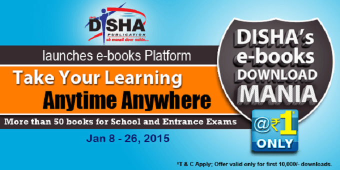 Disha's ebooks are available