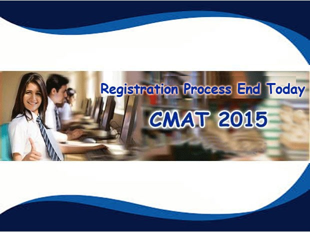 CMAT, Exam, Enteance Exam 2015, CMAT Exam 2015