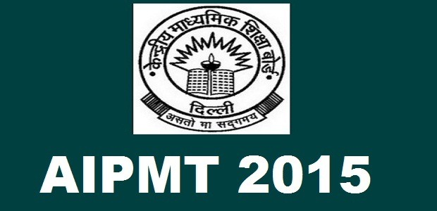 AIPMT Question Paper Leaked