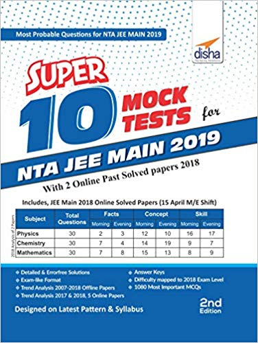 Super 10 NTA JEE Main Mock Tests 2019